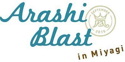 Concerts à Miyagi en septembre pour Arashi
