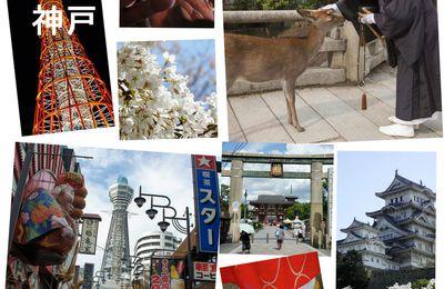 On repart... Osaka nous voilà !
