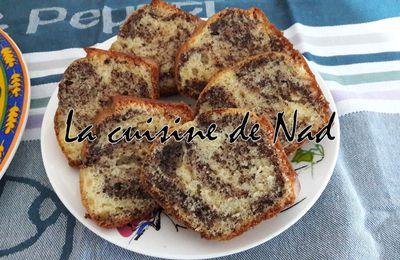 Cake au yaourt et chocolat (2)