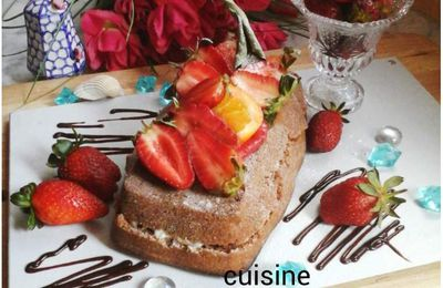 Cake sans oeufsكيكة بدون بيض