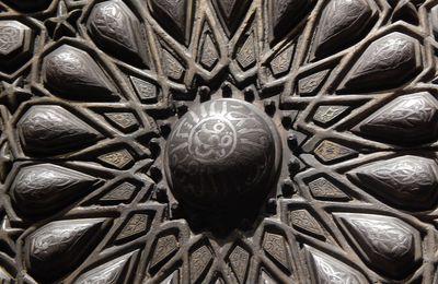 Sejour en Arabie Saoudite - Musée National