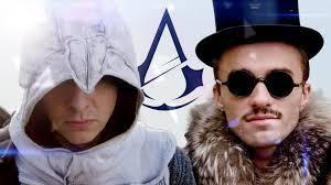 Assassin des Templiers - Norman ft Squeeze Lyrics