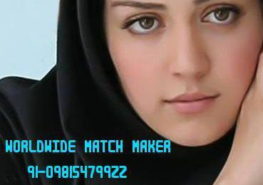 ELITE MUSLIM MUSLIM MATCH MAKER 09815479922 INDIA & ABROAD