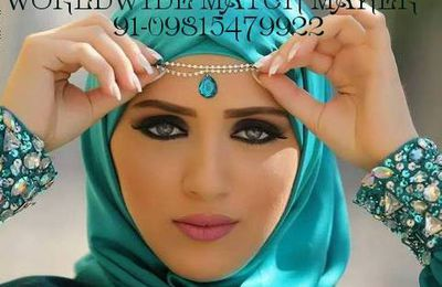 N0 1 MUSLIM MUSLIM MARRIAGE BEUREAU 0981579922 INDIA & ABROAD