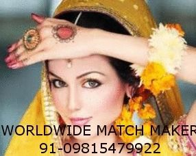 JATTSIKH JATTSIKH JATTSIKH BRIDES & GROOM FOR MARRIAGE 09815479922 INDIA & ABROAD