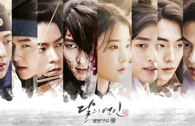 Moon Lovers : Scarlet Hearts Ryeo