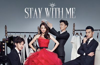 Stay With Me ( Abandon You  / Fang Qi Wo Zhua Jin Wo )