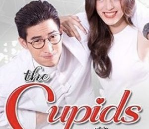 The Cupids Series : Kammathep Sorn Kol