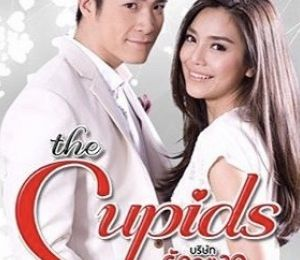 The Cupids Series : Kammathep Jum Laeng
