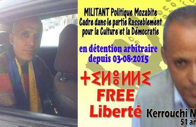 🔴 Urgent : Libération du militant Mozabite Noureddine Kerrouchi après 17 mois de détention.