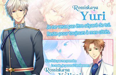 Promesse de mariage interdit avec un prince : Yuri et Yelisei