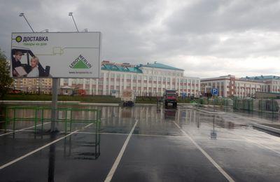 escale technique à Khabarovsk