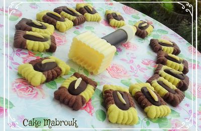 Tartelettes rectangles bicolores bi goût pistache chocolat