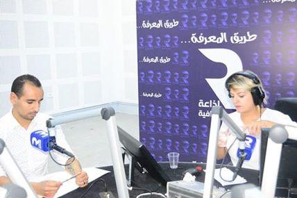 Passage sur Radio Culturelle pour présenter le Forum Méditerranéen sur le Climat