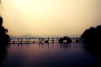 Travelling to Hangzhou - November 2012 (Part 1)