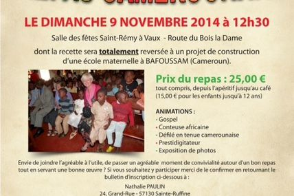 Vaux repas camerounais animé le dimanche 9 novembre