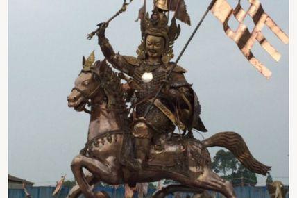 Prayer to King Gesar of Ling