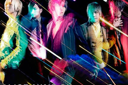 [News] Alice Nine, Shooting Star, Covers