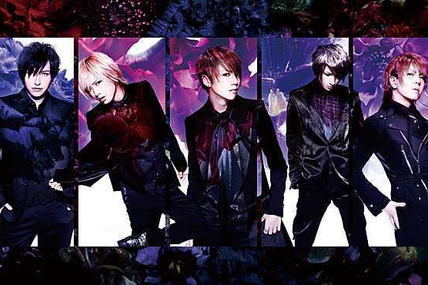 [PV] Alice Nine - shooting star