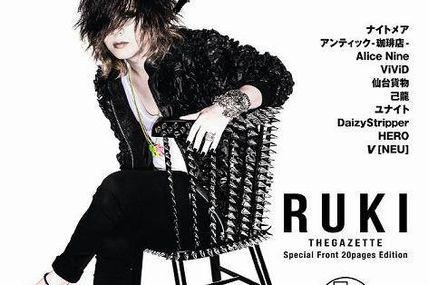 [Mag] SHOXX vol.245, Cover with Ruki (the GazettE)