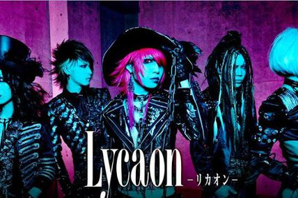 [News] Lycaon New Mini Album : masochist red circus with New Look & New Label