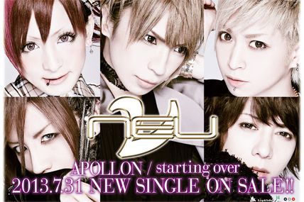 [News] v[NEU] New Single Titled : APOLLON / starting over with new look