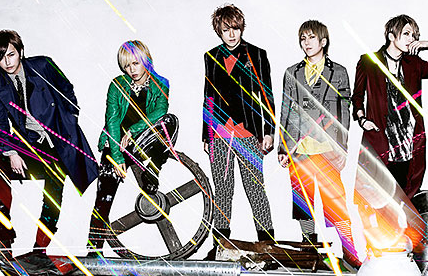 "[News] Alice Nine - Alice Nine Live 2012 Court of ""9""#4 Grand Finale COUNTDOWN LIVE 12.31, Cover"