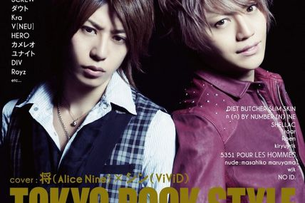 [Mag] MOSH vol.01, Cover with Shin (ViViD) x Shou (Alice Nine)