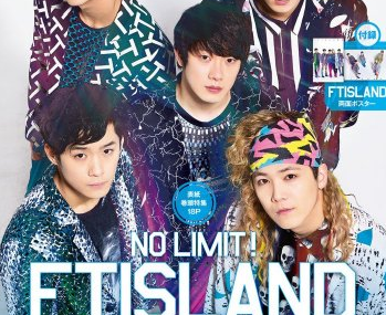 [Mag] B=PASS 07/13, Cover with FTISLAND