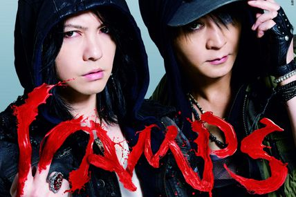 [Mag] WHAT's IN 07/13, Cover with VAMPS