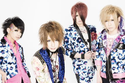 [News] DIV - ZERO ONE, Tracklist + New look + PV Preview