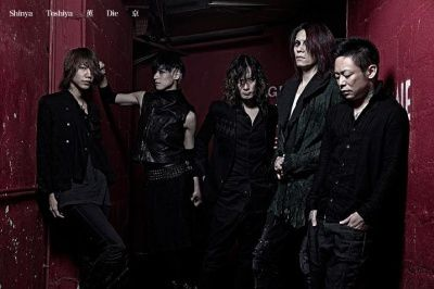 "[News] DIR EN GREY - New single ""Sustain the UNtruth"" + New album"