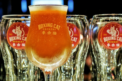 Beer Garden:Boxing Cat Brewery Shanghai