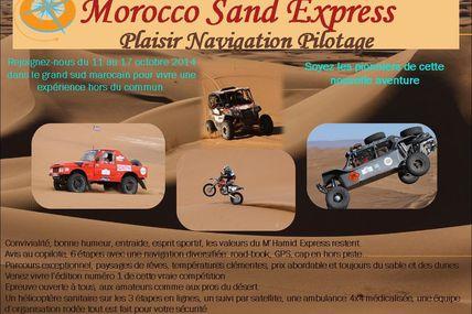 La fiche d'inscription et les règlements du Morocco Sand Express 2014, notre nouveau rallye raid au Maroc auto 4x4, buggy SSV RZR Can am quad moto camion merzouga m'hamid zagora
