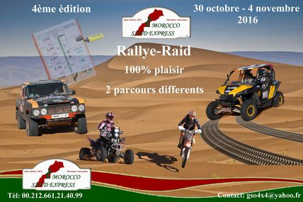 La fiche d'inscription du MOROCCO SAND EXPRESS 2016 et quelques explications