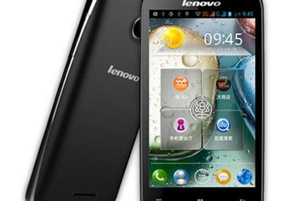 Lenovo A390 mobile phone is good, very beautiful