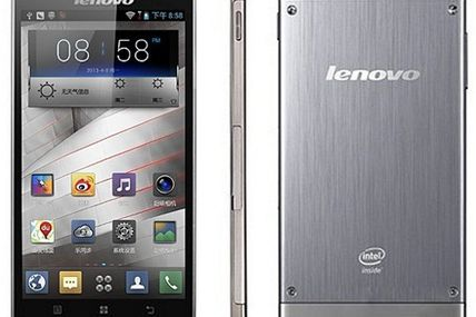 Lenovo K900 3DMark (score the higher the better)