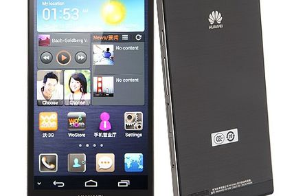 How HUAWEI Ascend P6 self time effect
