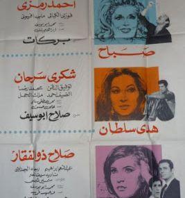 3 نساء(3قصص)