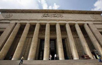 الحكم بحظر جماعة أجناد مصر وإعلانها جماعة إرهابية
