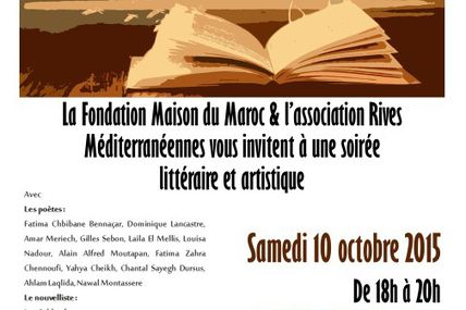 Notre ursidée Fatima Chbibane Bennaçar le 10 octobre