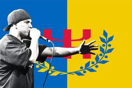 Rap attitude/ La jeunesse kabyle en plein dedans. Enquête de Karim Kherbouche