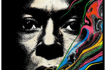 "One track a day: ""So What"" by Miles Davis"