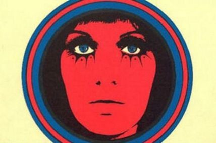 One track a day: INDIAN ROPE MAN by Julie Driscoll & Brian Auger
