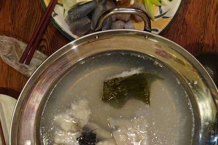 24 mars : Dégustation de fugu
