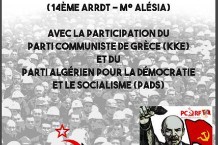 Rassemblement le 7 novembre 2017 à 18h à Paris !