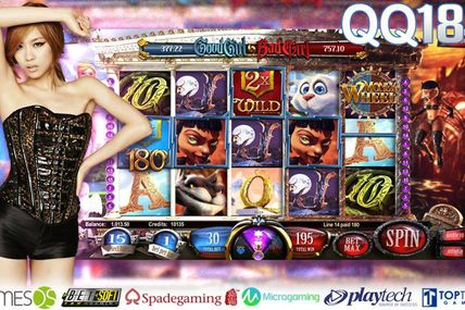 Online Video Slot Machine with 3D Graphics - Good Girl Bad Girl Slot