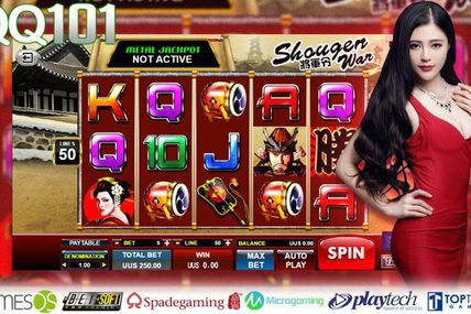 Shougen War A 50 Payline Online Slot With Nice Payouts and Bonuses