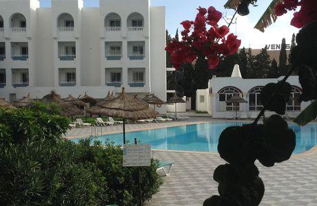 Envie de Tunisie ?