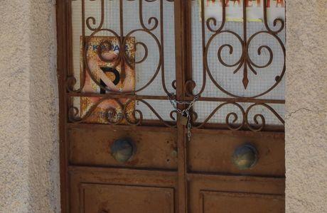 Grèce : sur le pas de la porte... #2